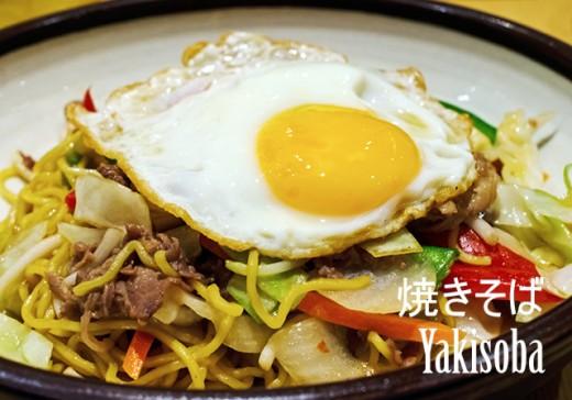 Japanese Yaki Soba, or Fried Soba