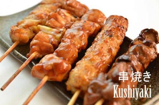 Kushiyaki skewers with brown sauce
