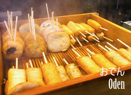 Japanese oden, or skewered foods cooked in dashi broth