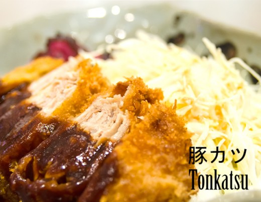 Tonkatsu, Nagoya style with miso sauce and rice.