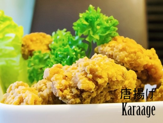 Karaage deep fried chicken.