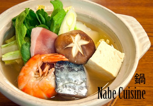 Japanese Nabe or Hotpot cuisine.