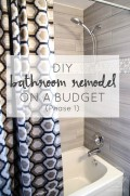 Five easy do-it-yourself steps how to remodel a bathroom within a budget!