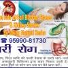shrimad bhagvat k profile image