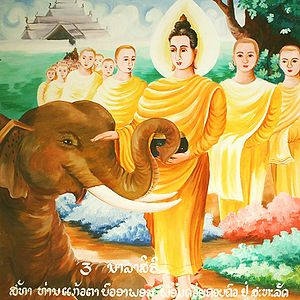 This picture is from a Laotian temple.  Devadutta, jealous and wanting to hurt Buddha, sends an angry elephant Nalagari into the street where Buddha and his followers are walking.  Buddha's loving kindness and friendliness tames Nalagiri.