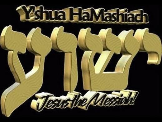 Yeshua Hamasiach!!