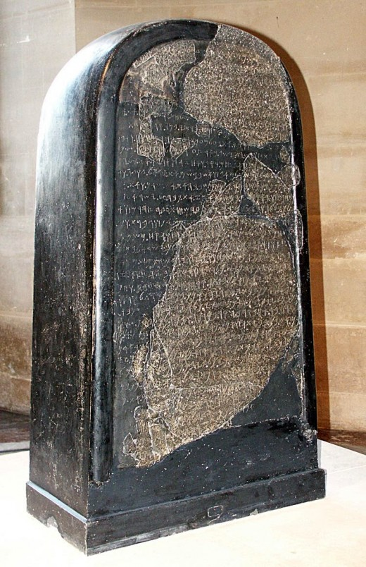 The Moabite Stone, also called the Mesha Stela, is an inscribed black basalt monument written in the Moabite language in c. 835 BC. It stands nearly four feet tall and was found in 1868 in the land of ancient Moab, now modern Jordan. It contains refe