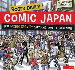 Review: Roger Dahl's Comic Japan