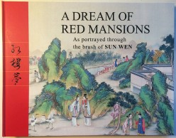 Review: A Dream of Red Mansions