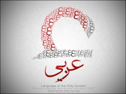 What about learning Arabic ??