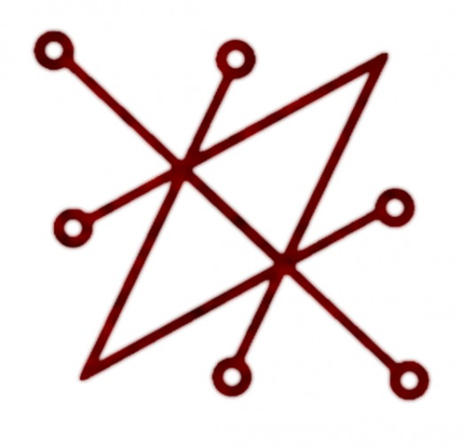 "Sigil of Azazel. It has the same shape as the hearth or ""Yoni"" chakra. It is also the 4th and middle Chakra."