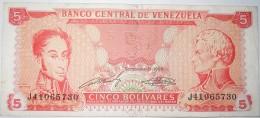 The Venezuela Bolivar