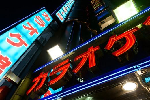 A karaoke bar in Tokyo