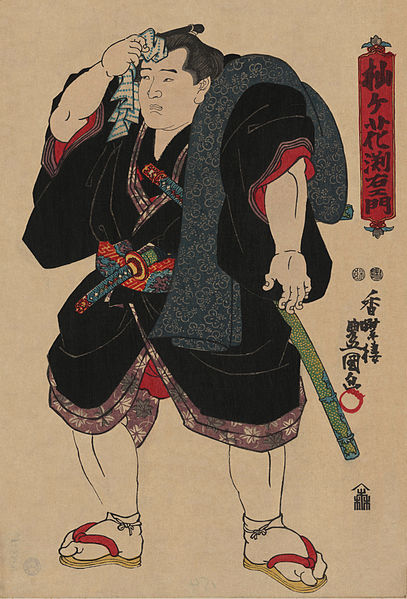 Somagahera Fuchumon by Utagawa Kunisada Public Domain