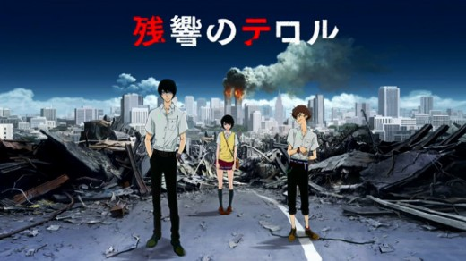 Zankyou no Terror: Nine, Lisa, and Twelve in a destroyed Tokyo (Left to Right)