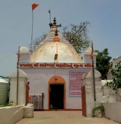 Bharbhut, the abode of Bharbhuteswar Mahadeva