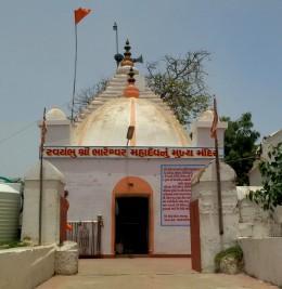 The temple of Bharbhuteswar Shiva