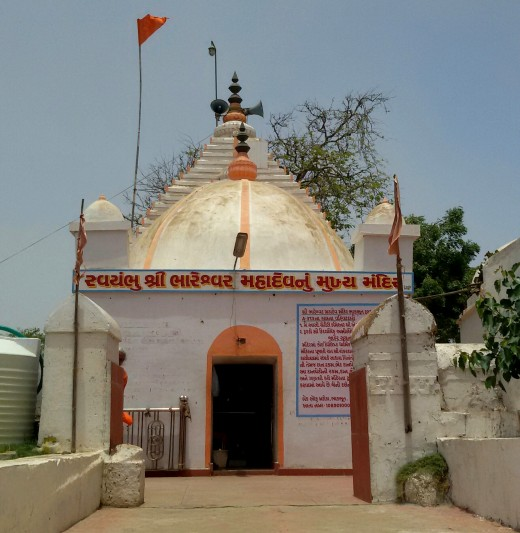 The temple of Bharbhuteswar Shiva