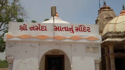 Narmada temple at Bharbhut