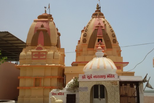 The temple of Surya Narayana at Bharbhut