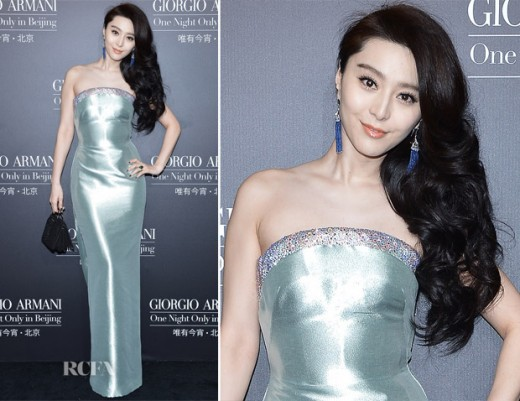 Fan Bingbing at the Beijing Fashion Show