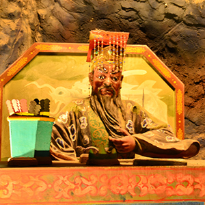 King Yanluo. Believed to be the famous Justice Bao of the Northern Song dynasty.
