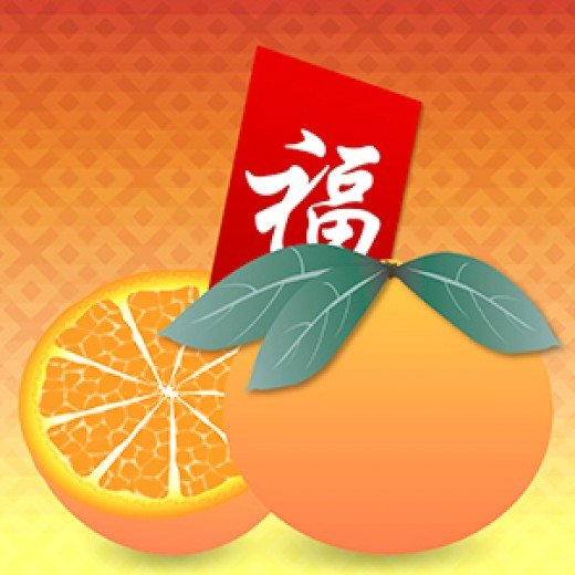 Mandarins. The basic must-have gift  for Chinese New Year business customs.