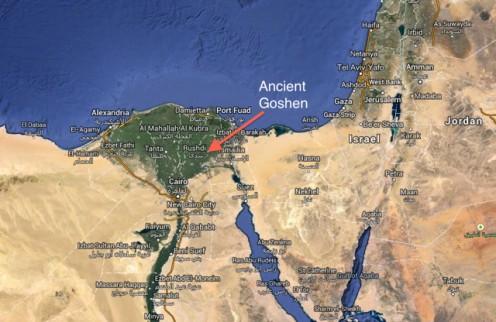 Ancient Goshen