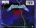 Review: Metallica Ride the Lightning and how the album further showcases the talent of the band