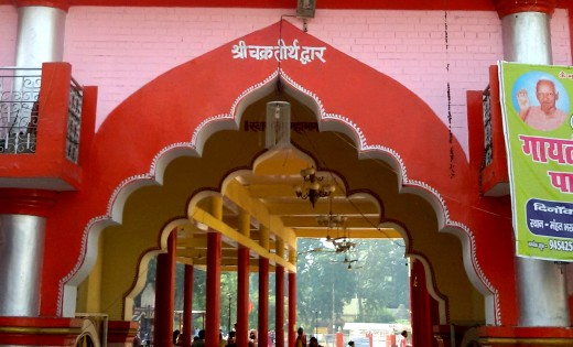 Entry gate : Chakratirtha Entry gate : Chakratirtha