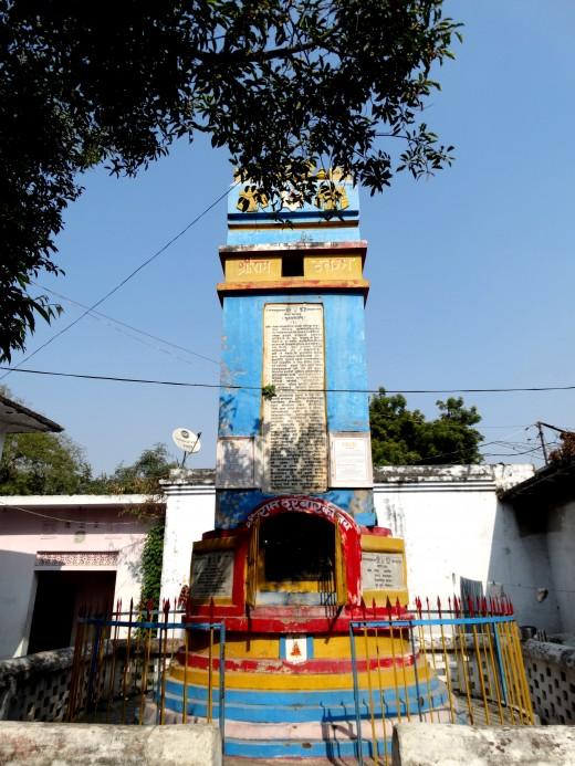 Inside courtyard, Devraja Temple