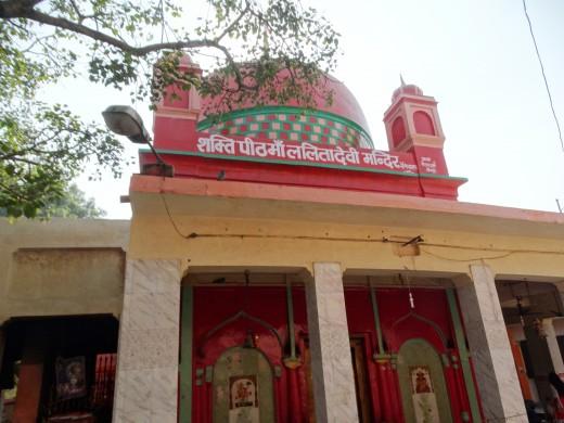 Lalita Devi temple 1