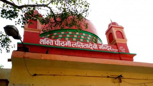 Lalita Devi temple 2