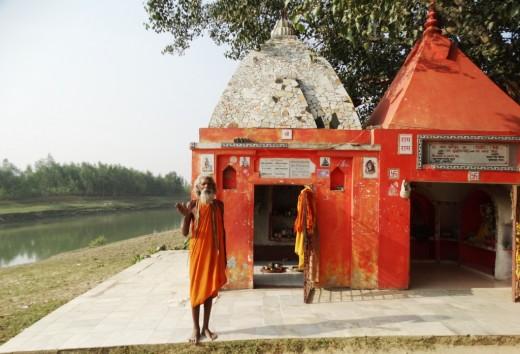 Rudravarta Tirtha