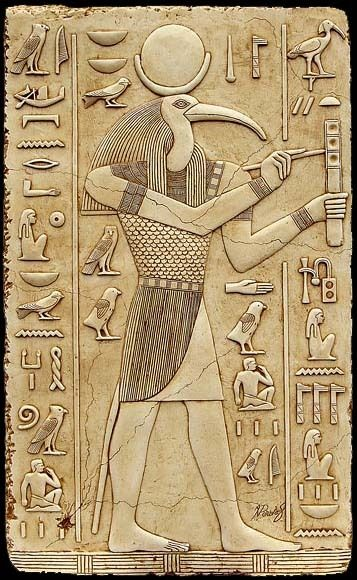 Troth, the Egyptian God of Scribes.