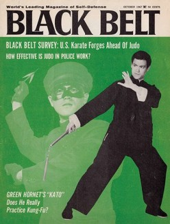 The Bruce Lee Jeet Kune Do Philosophy of Simplicity and the Analogy of a Punch and a Kick