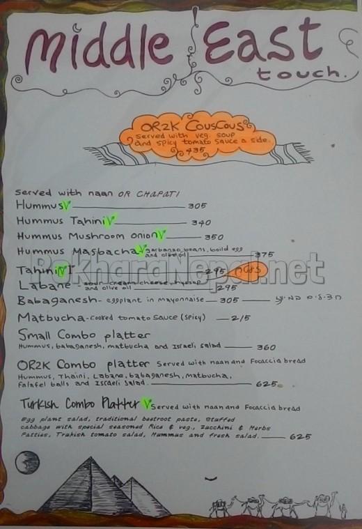 OR2K Restaurant menus