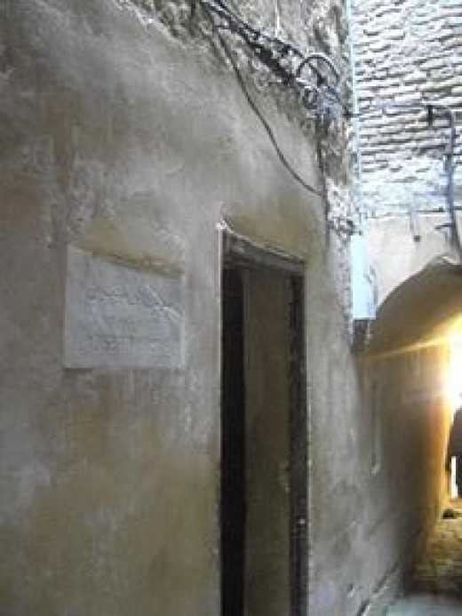 Maimonides's house in Fes, Morocco