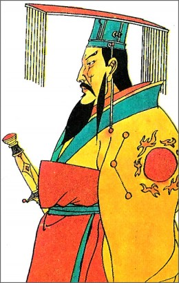Qin Shihuang. The first Chinese Emperor.
