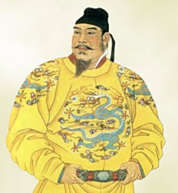 Tang Xuanzong. Whose romance with Consort Yang is immortalised in many Chinese stories and poems.