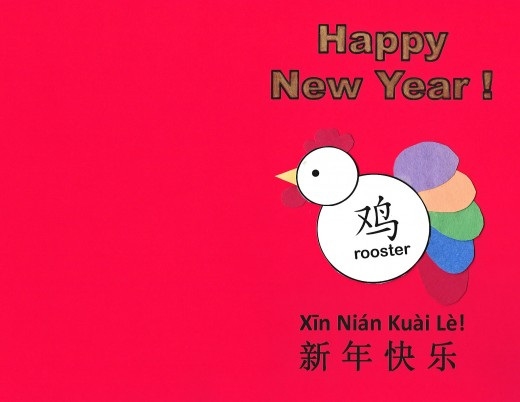 Year of the Rooster Greeting Card--Cut Paper Shapes Rooster--Crafts for Chinese New Year