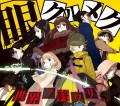 "10 Anime Like ""Occultic;Nine"""