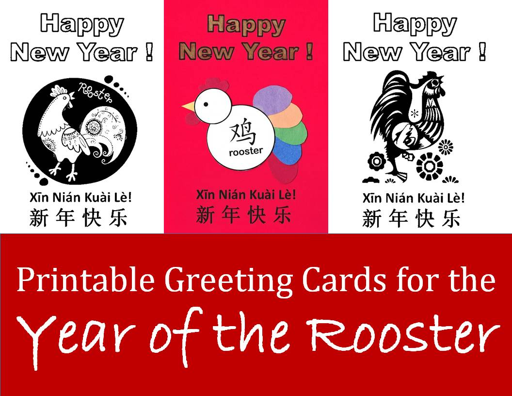 Printable Chinese New Year Rooster Greeting Cards Kid Crafts For Of The