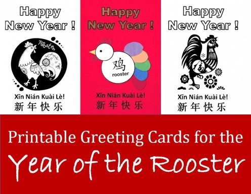Printable Chinese New Year Rooster Greeting Cards: Kid Crafts for Year of the Rooster