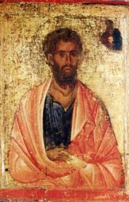 James - Brother of Jesus