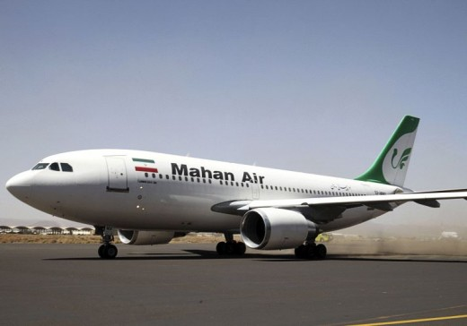 Mahan Airlines also smuggles weapons