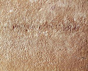 Cloe up of Inscription
