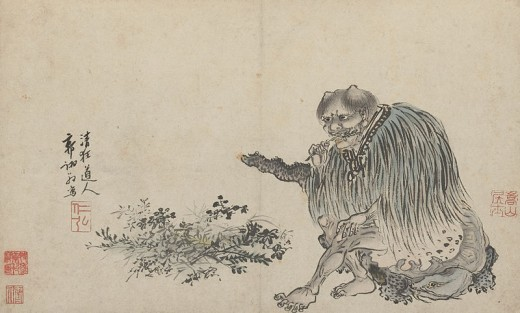 Guo Xu (1456–c.1529) Description	 Shennong chewing a branch Dated 1503