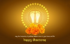 Dhanteras the Hindus Worship during Diwali