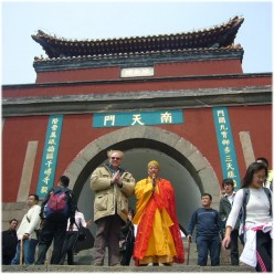 Best Kept Secrets About Teaching in China